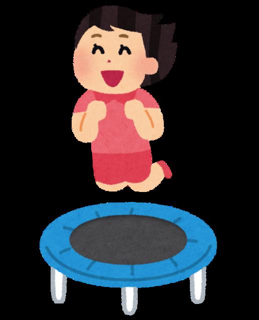 trampoline_girl.png