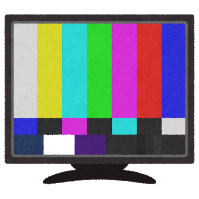 tv_colorbar.png