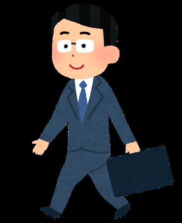 walking_businessman2.png