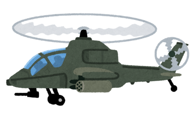 war_gunyou_helicopter.png