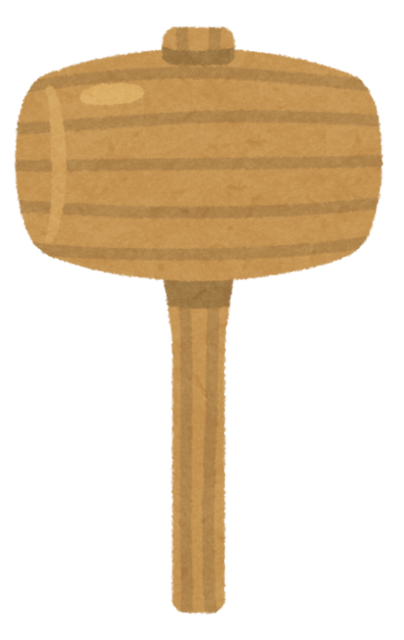wood_hammer.png